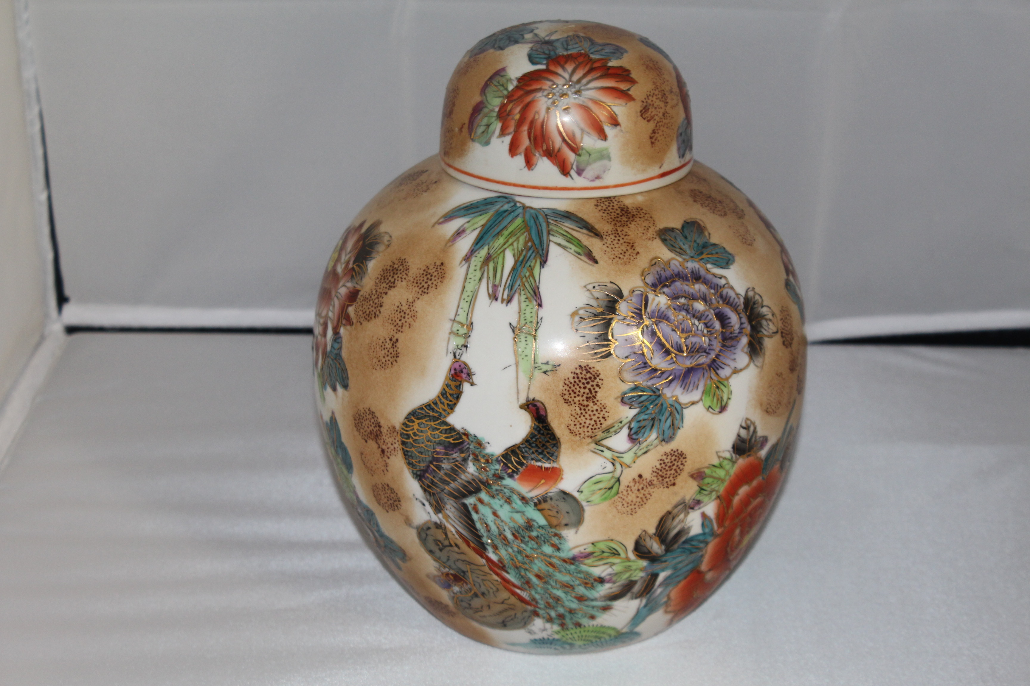 Chinese Large Sherical Ginger Jar